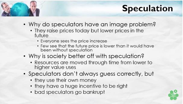 SpeculationSummary